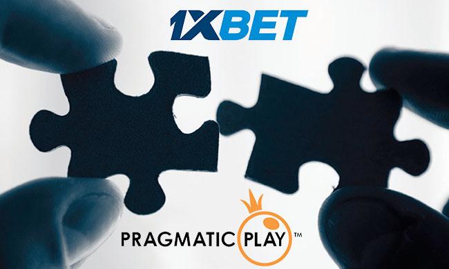 Pragmatic Play част от 1xBet