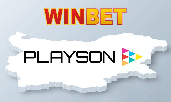 Playson в България с Winbet казино