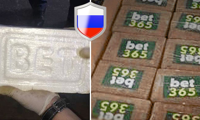 Наркотрафиканти използваха логото на Bet365 за прикритие